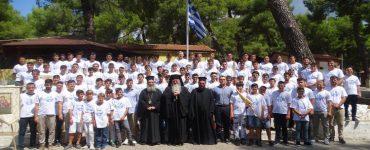 Παρουσία και διαμονή του Μητροπολίτου Καλαμαριάς στις κατασκηνώσεις
