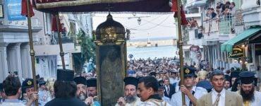 Λαμπρός εορτασμός του Αγίου Διονυσίου στη Ζάκυνθο (ΦΩΤΟ)