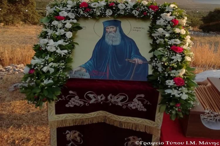 Εορτή Αγίου Κοσμά του Αιτωλού σε ύψωμα της Μάνης