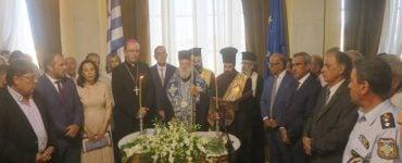 Ορκωμοσία νέου Δημάρχου Σύρου - Ερμούπολης από τον Μητροπολίτη Σύρου Δωρόθεο