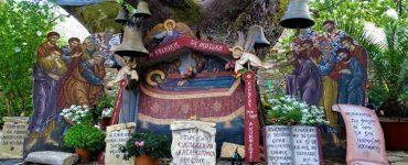 Με εκκλησιαστική μεγαλοπρέπεια πανηγύρισε η Μονή Ζερμπίτσης