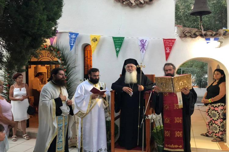 Εορτή Ανακομιδής Λειψάνου Αγίου Στεφάνου στη Μητρόπολη Θηβών