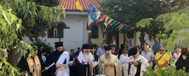 Θυρανοίξια Ναού Αγίου Αρσενίου στη Μητρόπολη Θηβών