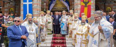 Πανηγύρισε η Παναγία Σουμελά στο Βέρμιο παρουσία του ΠτΔ (ΦΩΤΟ)