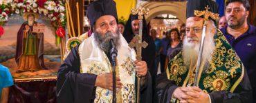 Εσπερινός και Λιτανεία για τον Πολιούχο της Ναούσης Όσιο Θεοφάνη τον θαυματουργό (ΦΩΤΟ)