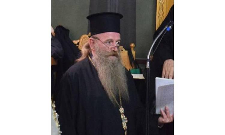 Εκδημία Πρωτοπρεσβυτέρου π.Αποστόλου Αντωνίου