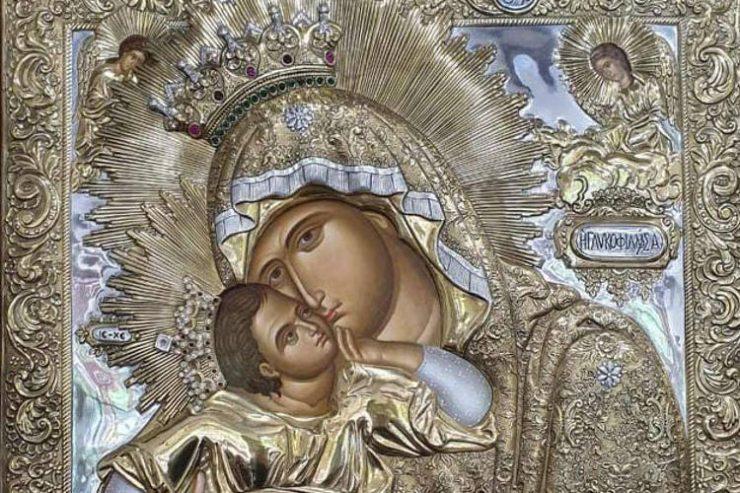 Η Παναγία η Γλυκοφιλούσα στα Τρίκαλα
