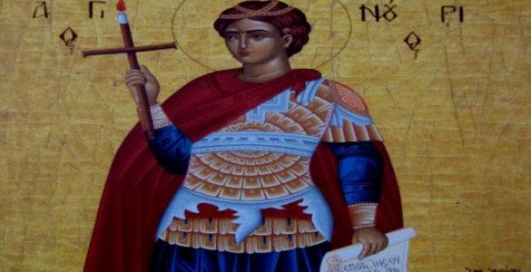 Πανήγυρις Παρεκκλησίου Αγίου Φανουρίου Λεβαδείας