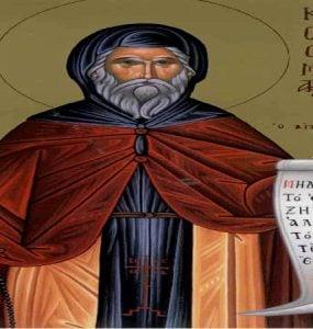 Πανήγυρις Αγίου Κοσμά του Αιτωλού στο Ελευθεροχώρι Γιαννιτσών