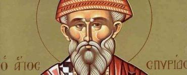 Πανήγυρις Αναμνήσεως Θαύματος Αγίου Σπυρίδωνος στην Κέρκυρα