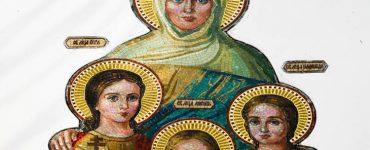 Πανήγυρις Αγίας Σοφίας στην Κνωσό Ηρακλείου Αγρυπνία Αγίας Σοφίας και των θυγατέρων της στο Βόλο
