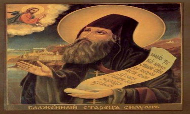 Αγρυπνία Αγίου Σιλουανού του Αθωνίτου στην Κύπρο Εορτή Οσίου Σιλουανού του Αγιορείτου