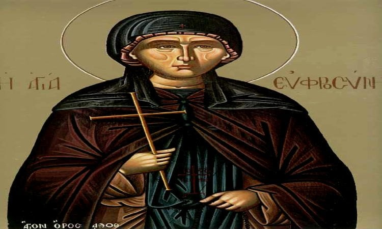 Αγρυπνία Οσίας Ευφροσύνης στην Κύπρο Εορτή της Οσίας Ευφροσύνης