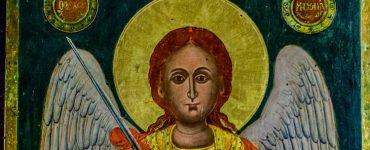 Πανήγυρις Μονής Αγίων Αγγέλων Λέρου