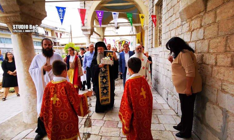 Η Αργολίδα υποδέχτηκε την Κάρα του Οσίου Δαβίδ (ΦΩΤΟ)