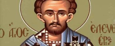 Εγκαίνια Ιερού Ναού Αγίου Ελευθερίου Βόλου