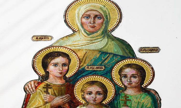 Εορτή Αγίας Σοφίας και των θυγατέρων της