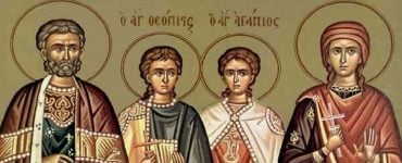 Εορτή Αγίου Ευσταθίου του Μεγαλομάρτυρα και της συνοδείας του