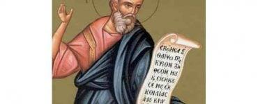 Εορτή Προφήτου Ιωνά