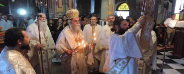 Πανηγύρισε η Ιερά Μονή Ροβελίστης Άρτης