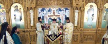 Έναρξη λειτουργίας των ενοριακών Σπιτιών Γαλήνης Μητροπόλεως Δημητριάδος