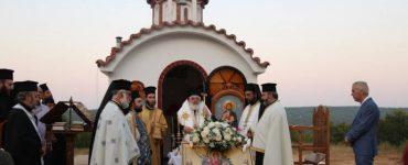 Εορτή Προφήτου Μωϋσέως στη Μητρόπολη Διδυμοτείχου