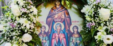 Εκατοντάδες πιστοί στη Λαμία τίμησαν την Αγία Σοφία