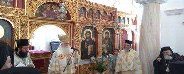 Εορτή Προφήτου Μωυσέως στο Ευρωσιναϊτικό Κέντρο Μελετών του Όρους Σινά στην Τραγάνα