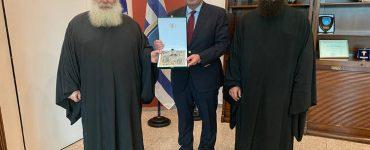 Συνάντηση Ιεραρχών της Κρήτης με τον Υπουργό Ναυτιλίας