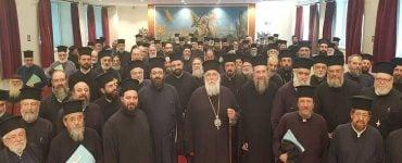 17ο Ιερατικό Συνέδριο Μητροπόλεως Κερκύρας με θέμα Σχέσεις Πολιτεία και Εκκλησίας