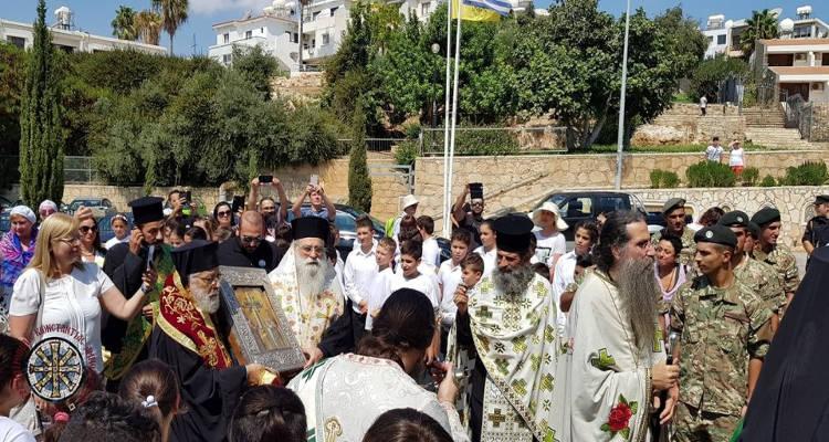 Υποδοχή Τιμίου Σταυρού από Ιεροσόλυμα στην ελεύθερη επαρχία Αμμοχώστου