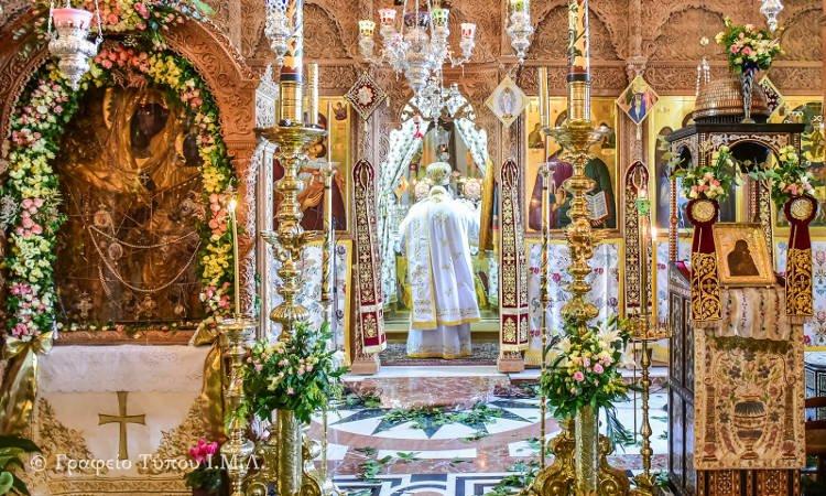 Εορτή Γενεθλίου της Θεοτόκου στη Μονή Θεοσκεπάστου Σοχού (ΦΩΤΟ)