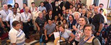 Λαρισαίοι Προσκυνητές στην Αγία Γη των Ιεροσολύμων