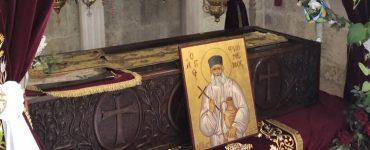 Στο σκήνωμα του Αγίου Φιλουμένου Λαρισαίοι προσκυνητές