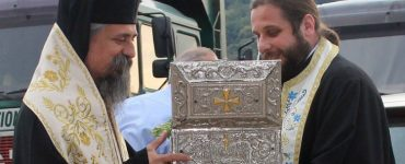 Η Μητρόπολη Καρπενησίου υποδέχτηκε λείψανα των Αγίων Ραφαήλ Νικολάου και Ειρήνης