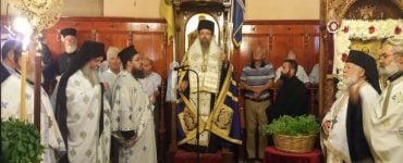Εορτή Αγίου Βησσαρίωνος στη Μητρόπολη Λευκάδος