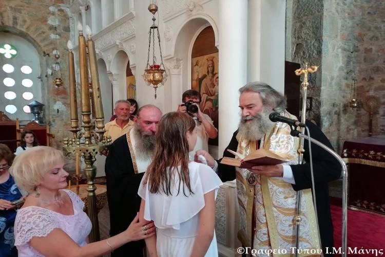 Βάπτιση μαθήτριας από τον Μητροπολίτη Μάνης