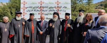 Ο Μητροπολίτης Σταγών και Μετεώρων στο Λίβανο