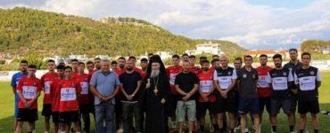 Ο Μητροπολίτης Ναυπάκτου τέλεσε τον αγιασμό για την ομάδα ποδοσφαίρου του Ναυπακτιακού Αστέρα