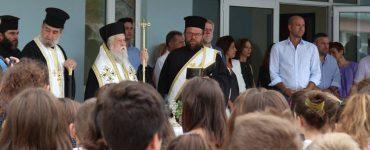 Αγιασμός για τη νέα σχολική χρονιά από τον Παραμυθίας Τίτο
