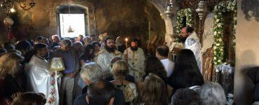 Η Πανήγυρις της Ιεράς Μονής Κεράς Πεδιάδος