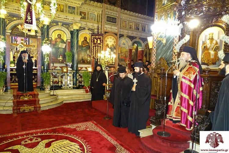 Ονομαστήρια Μητροπολίτου Σπάρτης παρουσία του Αρχιεπισκόπου