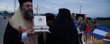 Υποδοχή Λειψάνου Αγίας Κυριακής στον ομώνυμο χωριό των Τρικάλων