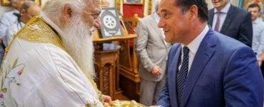 Εορτή Αγίων Θεοπατόρων στο Γηροκομείο της Νάουσας (ΦΩΤΟ)