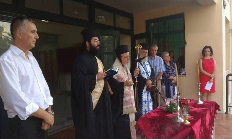 Αιτωλίας Κοσμάς: Να αγαπήσετε με όλη σας τη δύναμη τον Χριστό μας