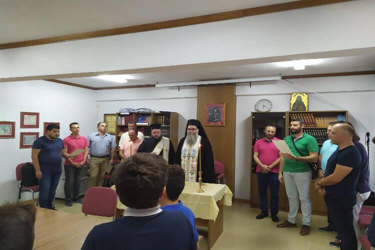 Αγιασμός στη Σχολή Βυζαντινής Μουσικής Μητροπόλεως Κίτρους (ΦΩΤΟ)