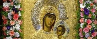 Πανήγυρις Εικόνος Παναγίας Βηματάρισσας στη Νέα Ιωνία