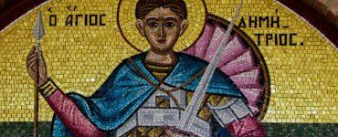 Λείψανο του Αγίου Δημητρίου από Θεσσαλονίκη στα Τρίκαλα