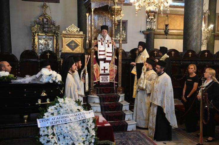 Η κηδεία του Άρχοντος πρώην Λαμπαδαρίου της Αγίας του Χριστού Μεγάλης Εκκλησίας Ιωάννου Χαριατίδου