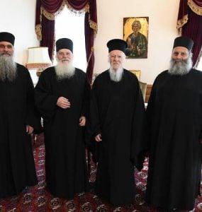 Ο Ηγούμενος της Μονή Βατοπαιδίου στο Οικουμενικό Πατριαρχείο (ΦΩΤΟ)
